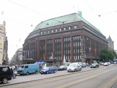 Helsinki, taidemuseo, rautatieasema, postitalo, olympiastadion, kansallismuseo, stockman